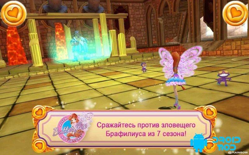Winx: Butterflix Adventures