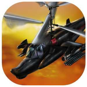 Helicopter Simulator: Hokum
