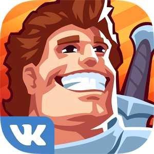 Ищу Героя для ВКонтакте
