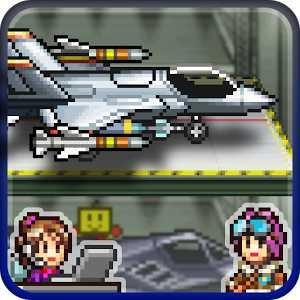 Skyforce Unate!
