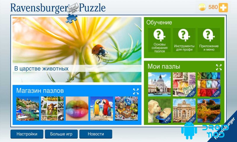 Ravensburger Download