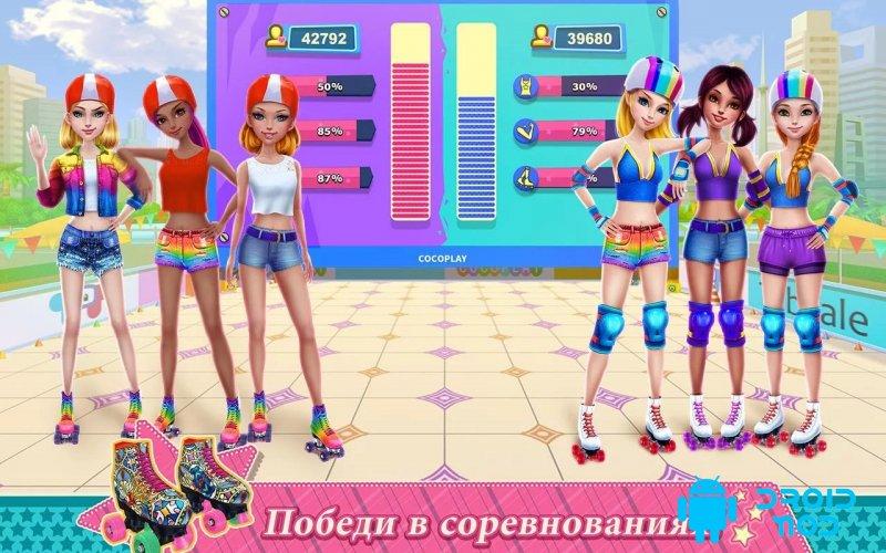 Девчонки на роликах – Танцы на колесах