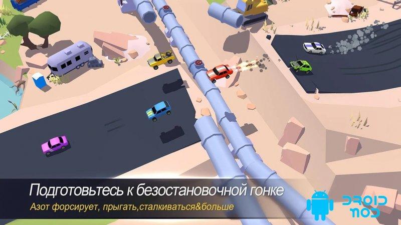 SkidStorm—Multiplayer