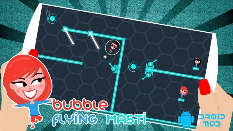 Bubble Escape WTH?