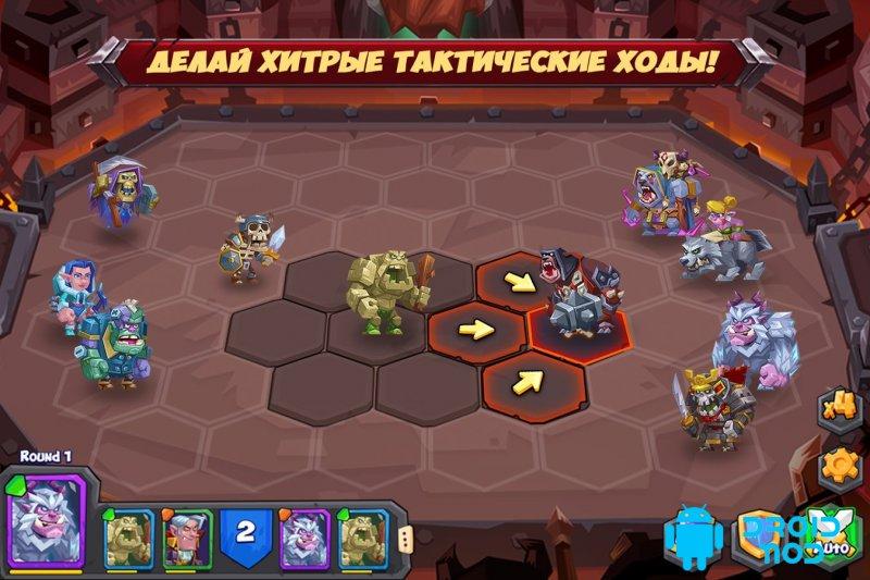 Tactical Monsters Rumble Arena -Tactics & Strategy