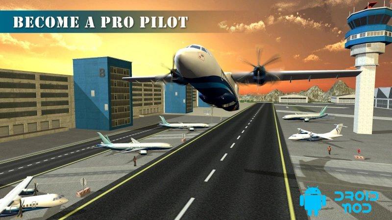 Летный тренажер