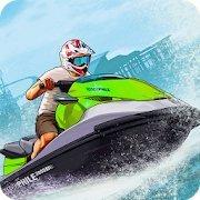 Аквабайк гонка воды: скорость Xtreme