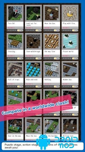 BQM Block Quest Maker