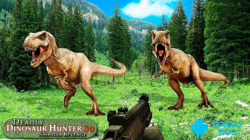 Deadly Dinosaur Hunter Revenge Fps Shooter Game 3D