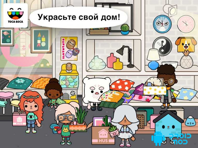 Toca Life: Neighborhood