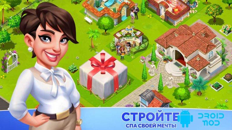 My Spa Resort: Grow, Build & Beautify