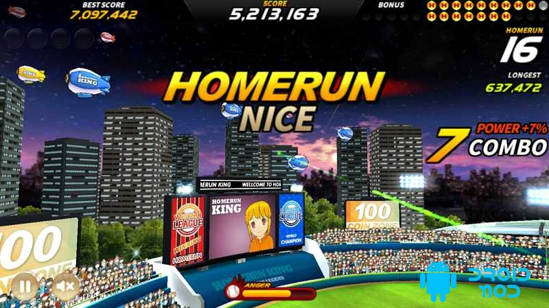 Homerun King - Pro Baseball