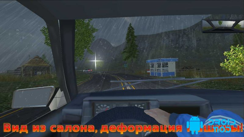 Russian Car Driver HD PREMIUM