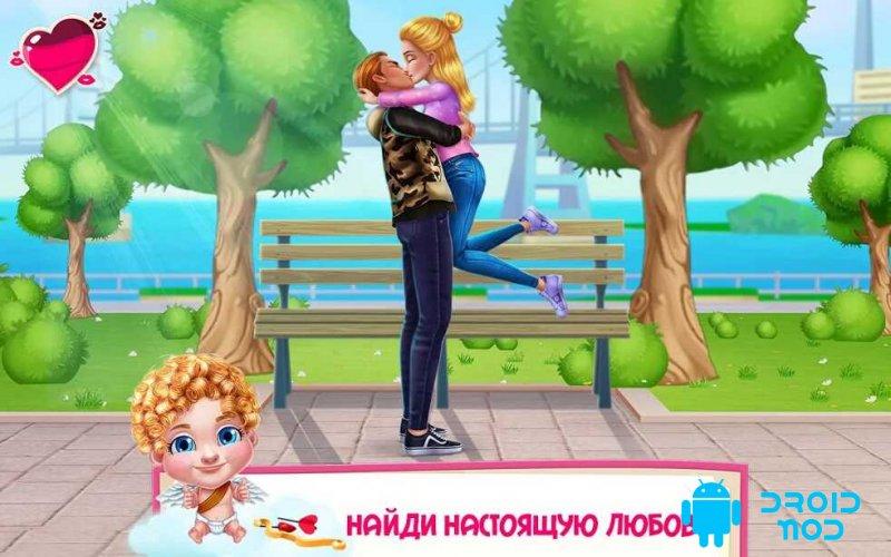 First Love Kiss - Cupid's Romance Mission
