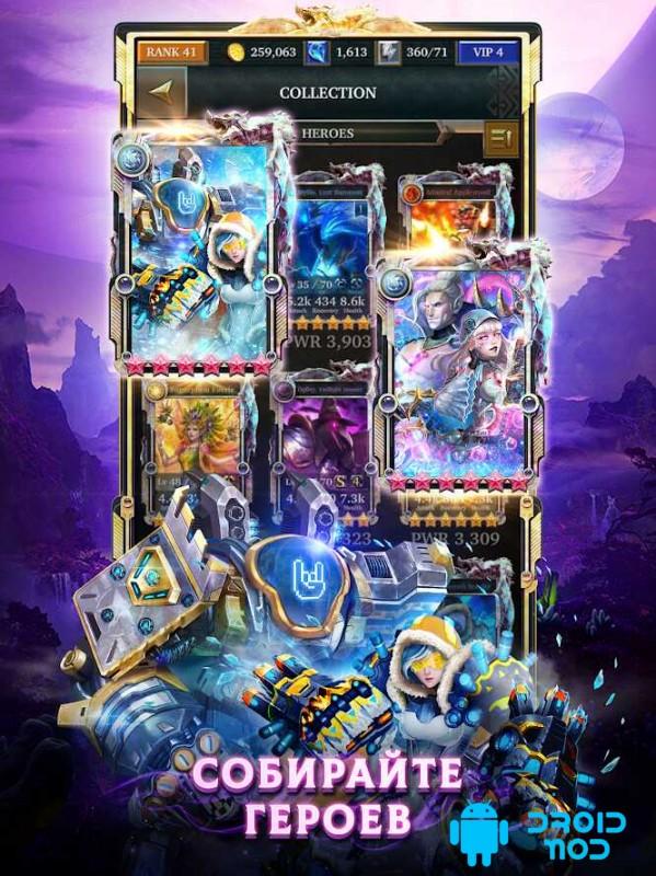 Legendary: Game of Heroes