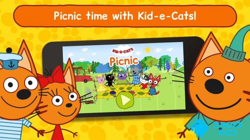 Kid-E-Cats Picnic
