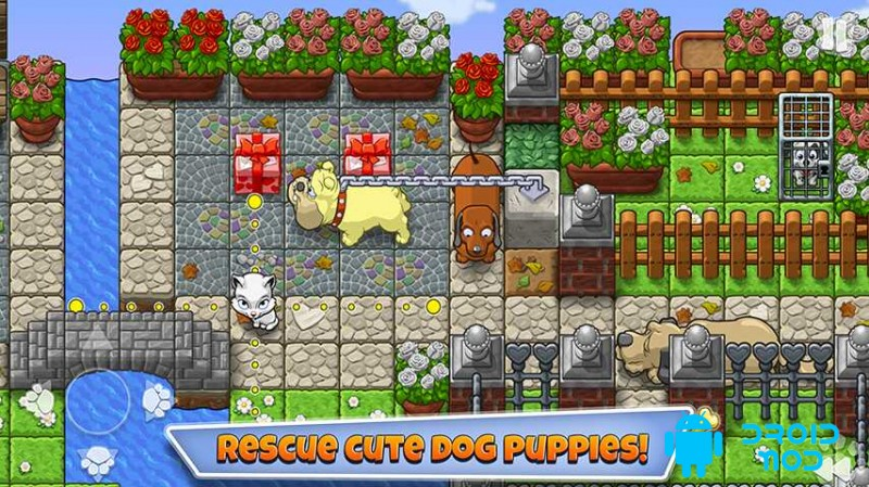 Save the Puppies Premium